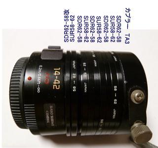 f0051915_1852014.jpg