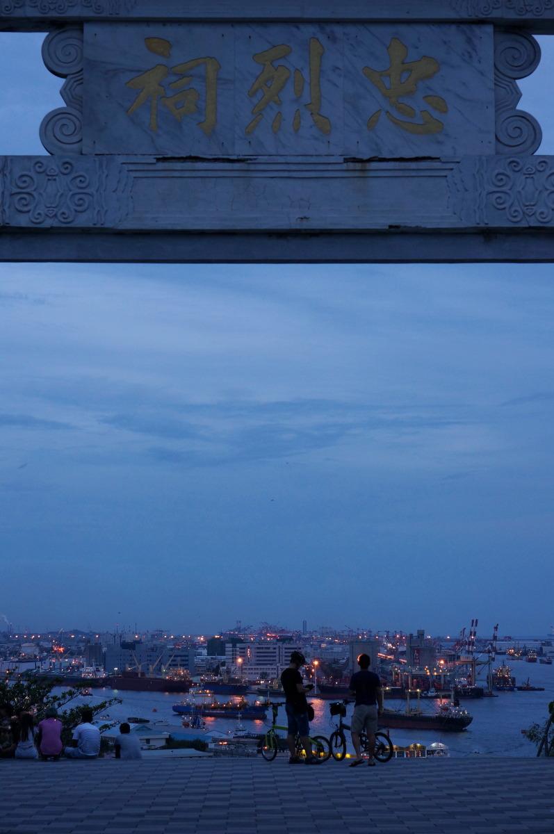 高雄  忠烈祠(旧高雄神社)から港を望む_b0061717_161651.jpg