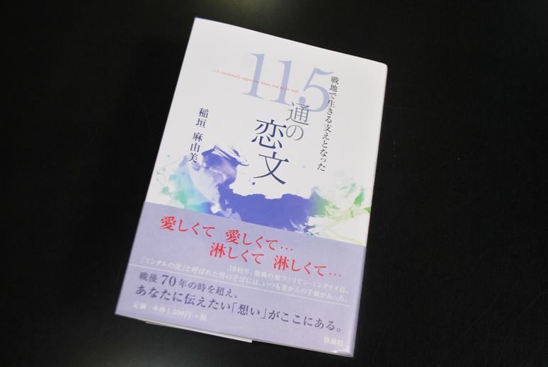 月読-TSUKIYOMI- 第四幕 へ向けて5_f0067122_15555042.jpg