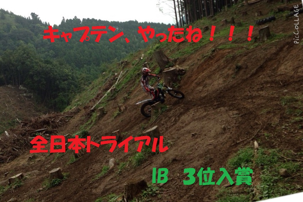 d0222526_20102638.jpg