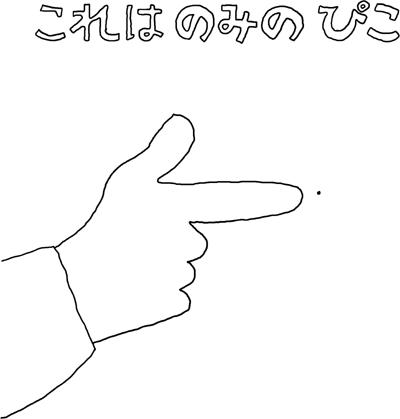 趣味の休日_f0182936_221898.png
