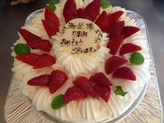 海坐 7周年記念日☆_d0100638_9435224.jpg
