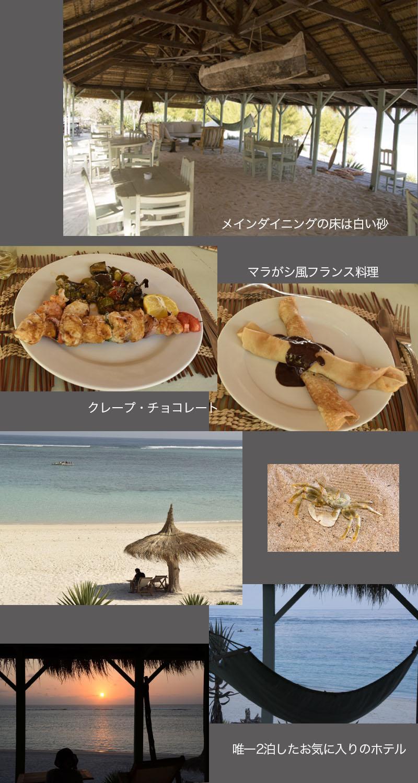日本人観光客は知らない秘密の宿_f0103459_15431458.jpg
