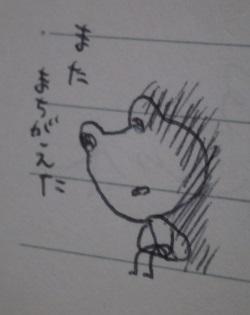 b0145160_18435210.jpg