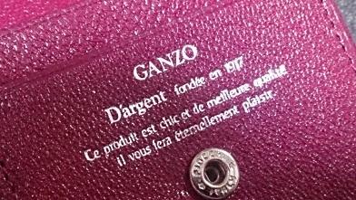GANZOの小銭入れを買ったけど… 『GANZO』ゴート革小銭入れ_c0364960_20331882.jpg