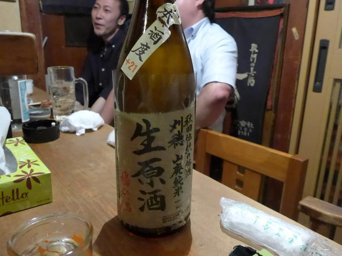 高円寺「焼貝 あぶさん」へ行く。_f0232060_1156131.jpg