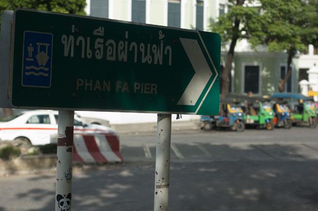 Drunken Bangkok night_b0131470_187736.jpg