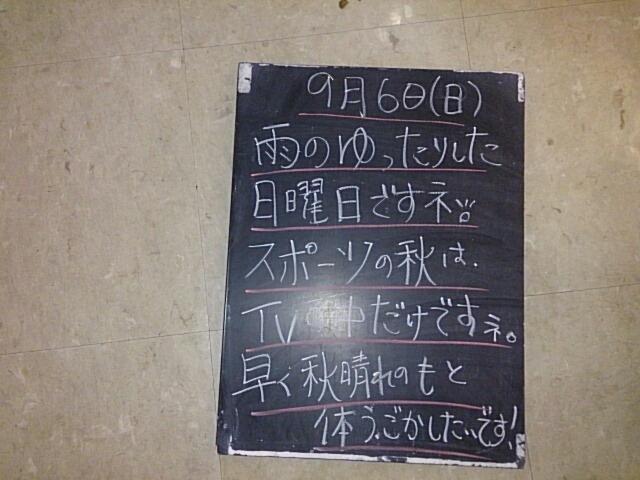f0152875_08491794.jpg