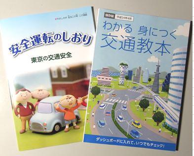 No.2919 9月6日(日):「運転免許更新」で学んだこと_b0113993_20563210.jpg