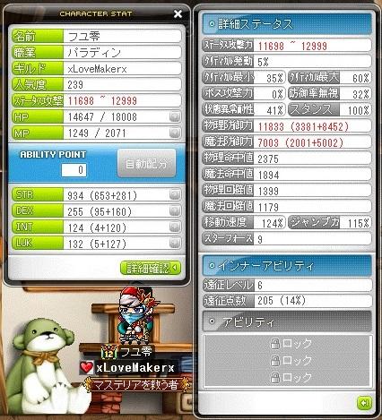 c0024495_00565502.jpg