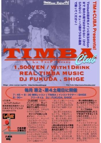次回TIMBA CLUB 9/12(土)La Tropi Azabuにて開催決定!!_a0014306_12170755.jpg