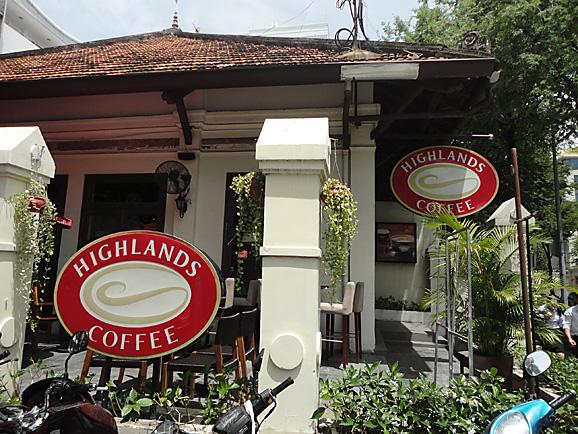 ホーチミン その7 HIGHLANDS COFFEEでお茶_e0230011_17161158.jpg