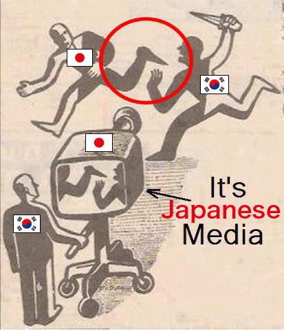 中国韓国とは「国交断絶あるのみ」:凶悪犯罪者はいつも害人ばかり!_e0171614_11554510.jpg