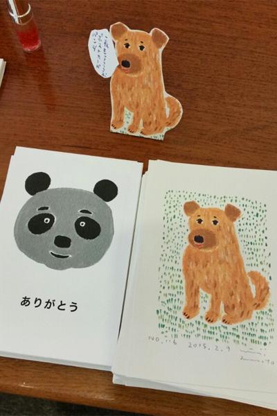 山本祐司さんの個展『週刊一枚』展に行ってきました!_f0357923_176353.jpg