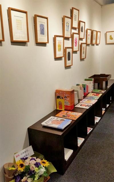 山本祐司さんの個展『週刊一枚』展に行ってきました!_f0357923_1842633.jpg