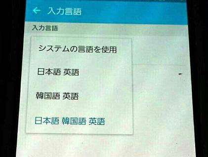 えん が わ 英語