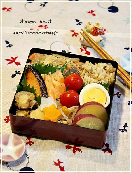 鮭のみりん漬け焼き弁当と炊き込みご飯♪_f0348032_18180824.jpg
