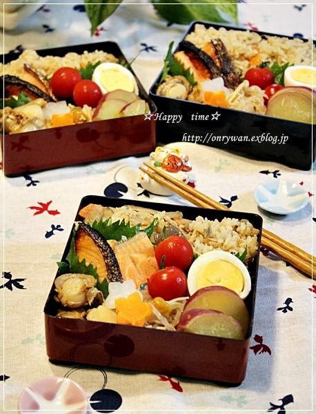 鮭のみりん漬け焼き弁当と炊き込みご飯♪_f0348032_18181824.jpg