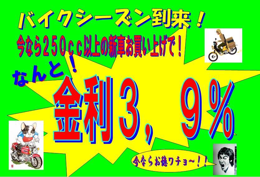 f0056935_16502468.jpg