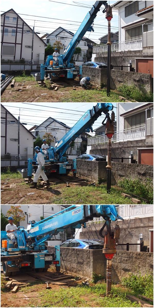 横浜市青葉区の家☆地盤改良工事終了_c0152341_021138.jpg