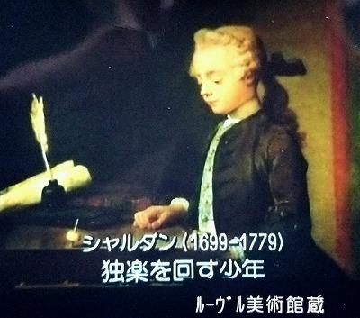 250年前にも…_a0272042_210378.jpg