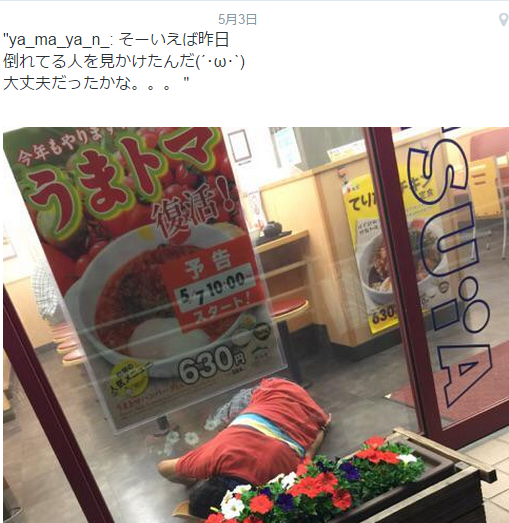 死んだように眠る東京人 〜 311被曝_b0221143_18503197.png