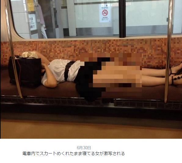 死んだように眠る東京人 〜 311被曝_b0221143_18505769.png