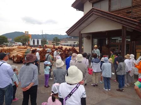 第14回『ふるさと岡山の森を訪ねる旅』_b0211845_19594734.jpg