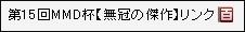 a0329450_22293295.jpg