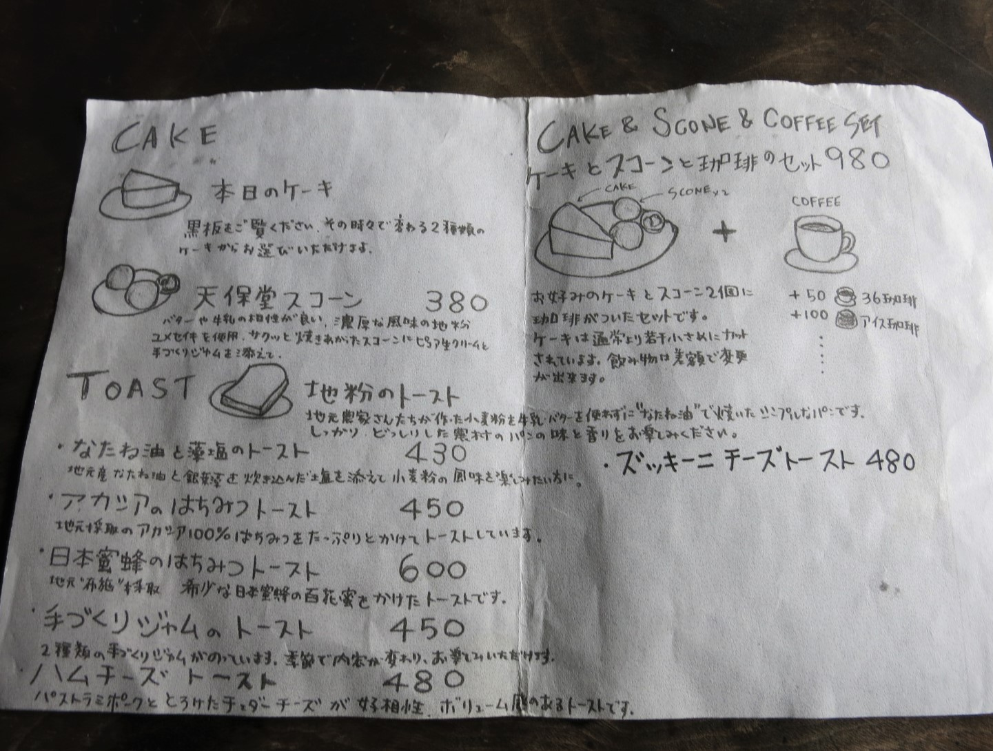 久しぶりの「YUSHI CAFE+天保堂珈琲」 @佐久_f0236260_2340972.jpg