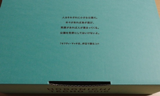 b0245465_23031580.jpg