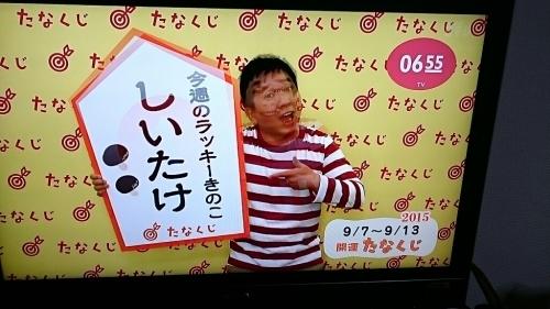 今週のたなくじ_c0100865_08271340.jpg
