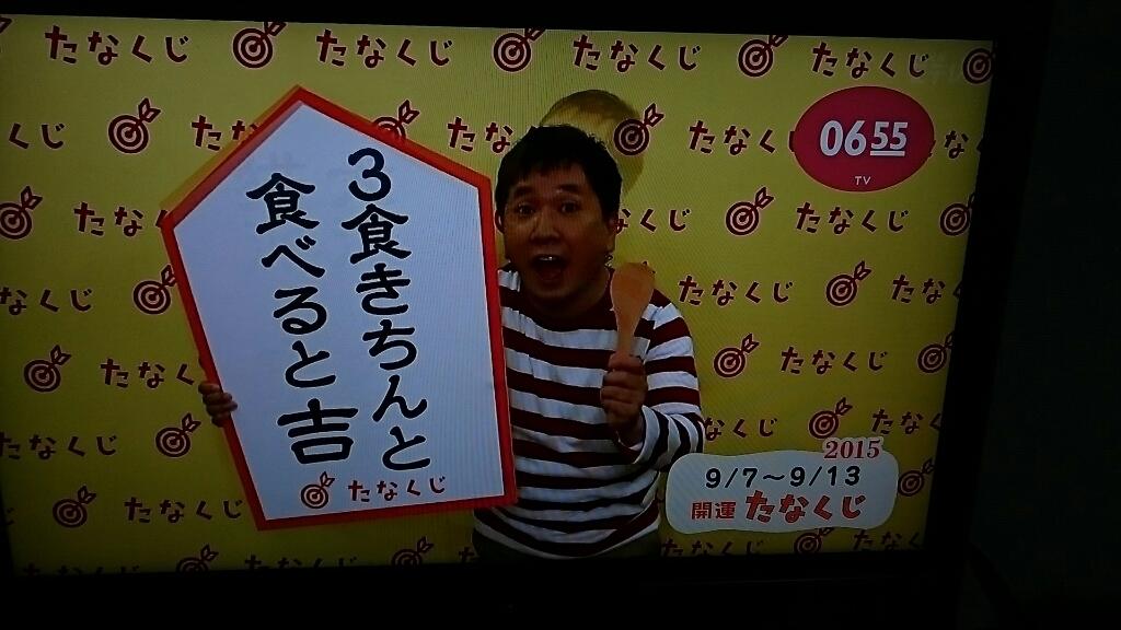 今週のたなくじ_c0100865_08271547.jpg
