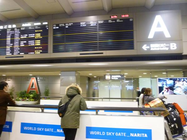 CHINA AIRLINES ホノルル→成田便の機内食2015春_c0152767_21283158.jpg