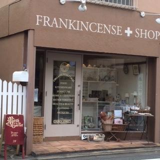 東京・街歩き_f0182167_23225386.jpg