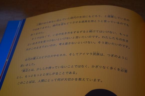 f0341967_09430701.jpg