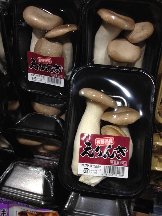 キノコ大国、ニッポン_a0136671_22112165.jpg
