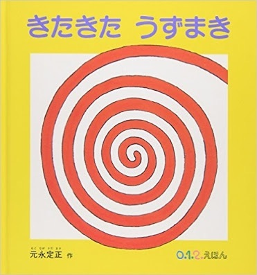 c0201173_20290093.jpg