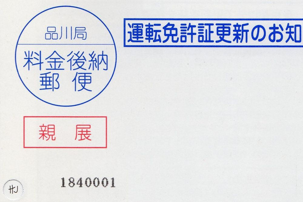 f0234982_14543186.jpg