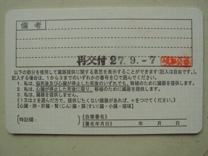 c0108198_1684186.jpg