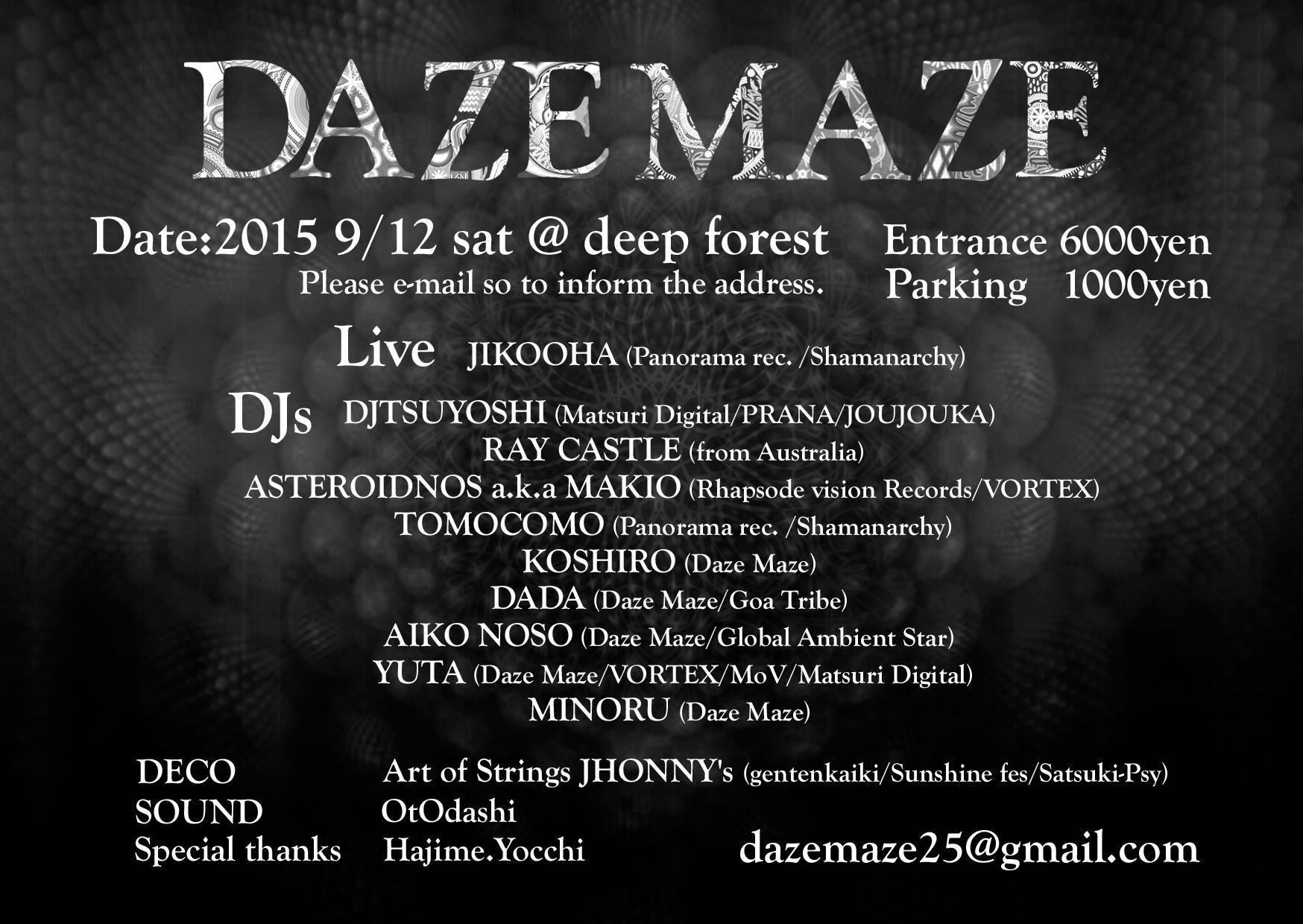 9/12-13 Daze Maze Presents Open Air Party 2015-Destroy&Reborn_c0311698_13265952.jpg