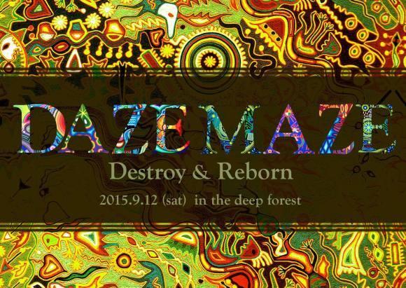 9/12-13 Daze Maze Presents Open Air Party 2015-Destroy&Reborn_c0311698_13271017.jpg