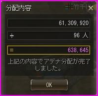 b0062614_23392787.jpg