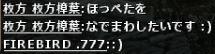 b0236120_2242327.jpg