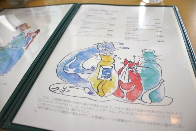 【青森県立美術館】青森旅行 - 4 -_f0348831_22004120.jpg