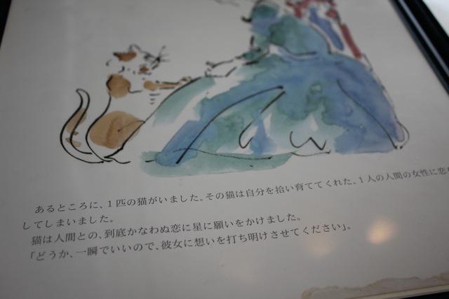【青森県立美術館】青森旅行 - 4 -_f0348831_22004755.jpg