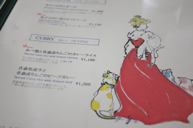 【青森県立美術館】青森旅行 - 4 -_f0348831_22005455.jpg