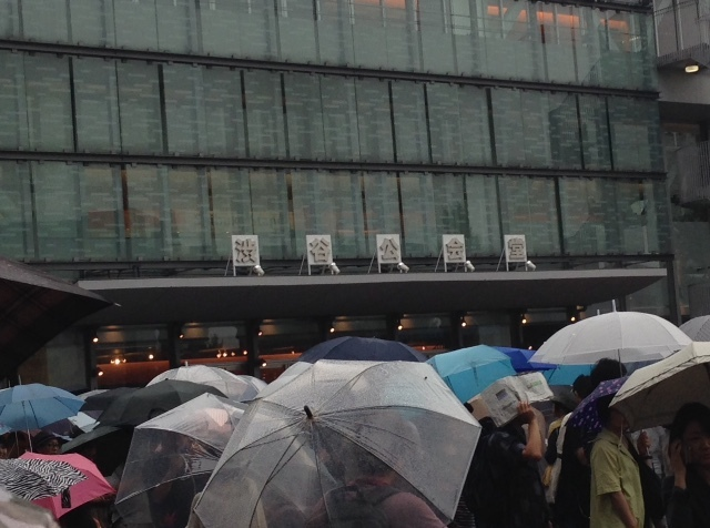 仲井戸\'CHABO\'麗市の45周年を雨の渋谷公会堂で、、。_e0077638_11253274.jpg