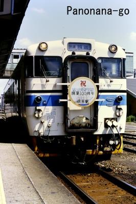 北陸線、あのころ ~伏木駅開業100周年~_c0185241_0571429.jpg