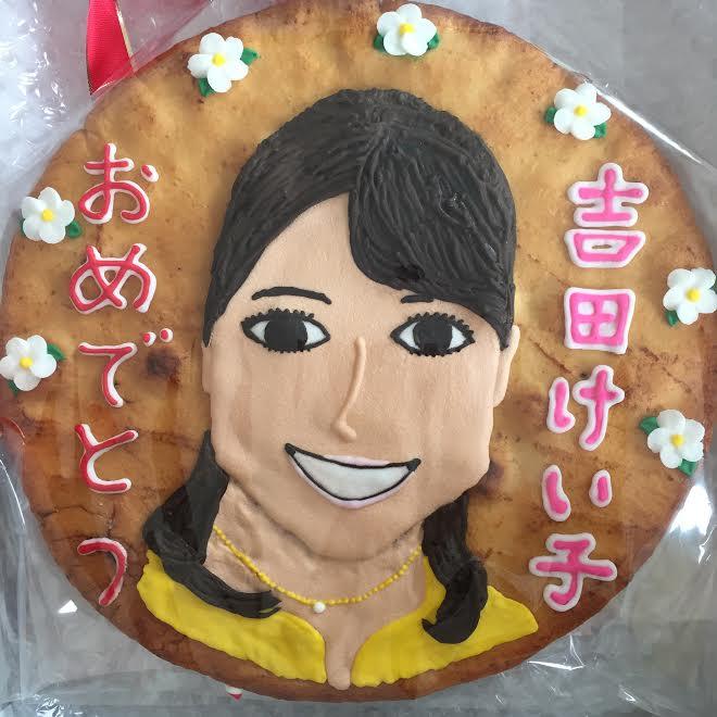 皆様へ改めて感謝~吉田けい子県議3期目~_b0199244_1256939.jpg